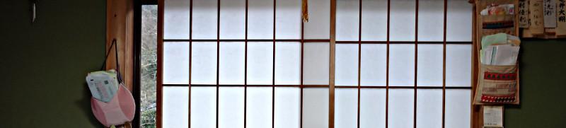 shoji, tatami, kotatsu