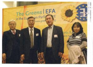 Japanische Delegation bei der EU