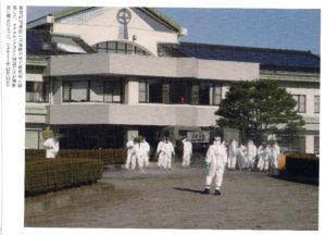 Öffentliche Schule, radioaktiv verseucht. Fukushima