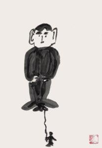 Leere Ballon von Nikkolo Feuermacher
